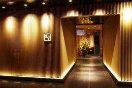 Rantei (KYOTO CENTURY HOTEL)
