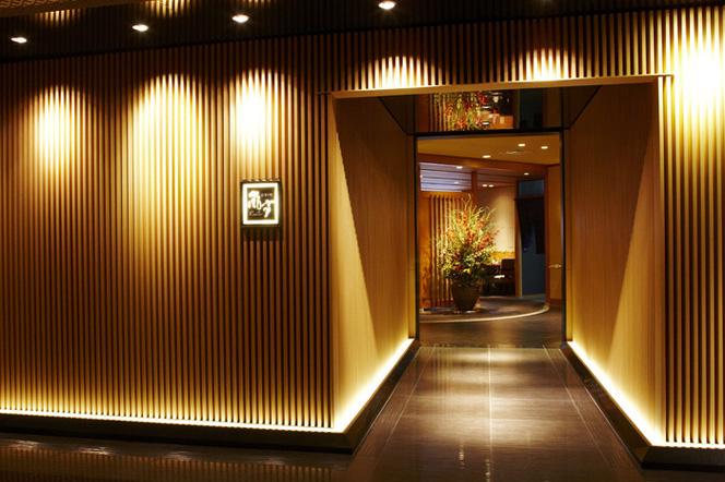 Rantei (KYOTO CENTURY HOTEL) PIC1