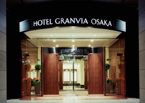HOTEL GRANVIA OSAKA PIC7