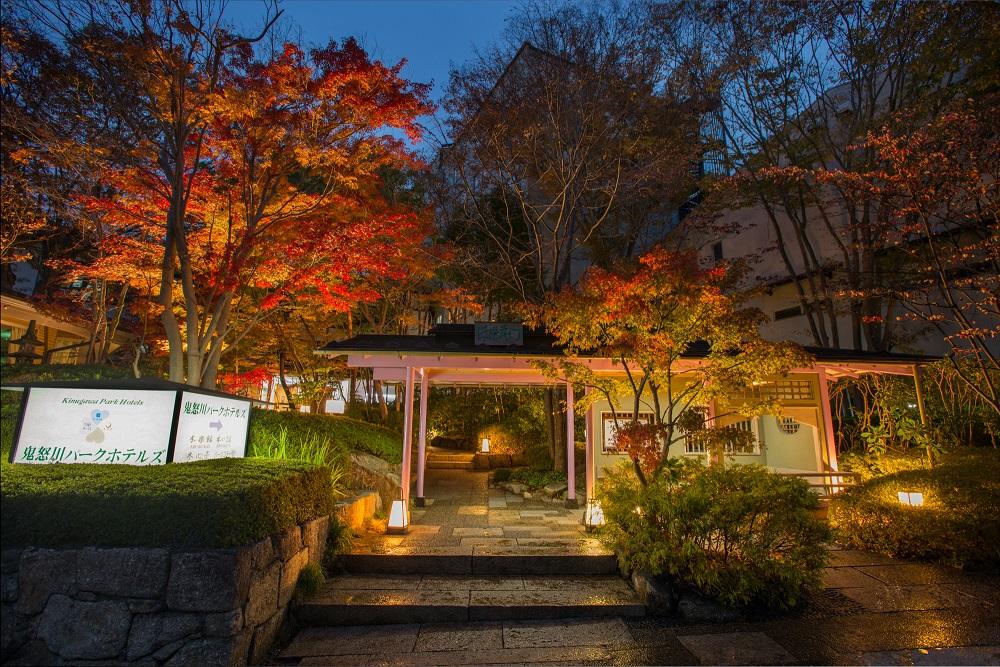 Kinugawa Park Hotels PIC1