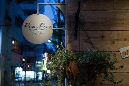 Italian casual dining Pran Pone