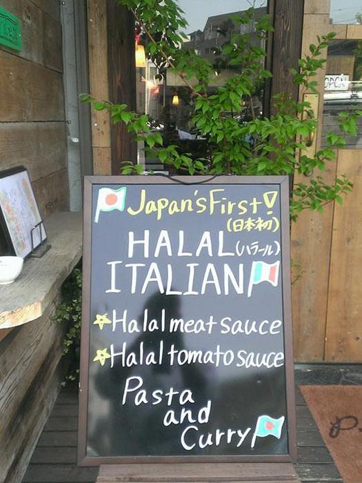 Italian casual dining Pran Pone PIC3