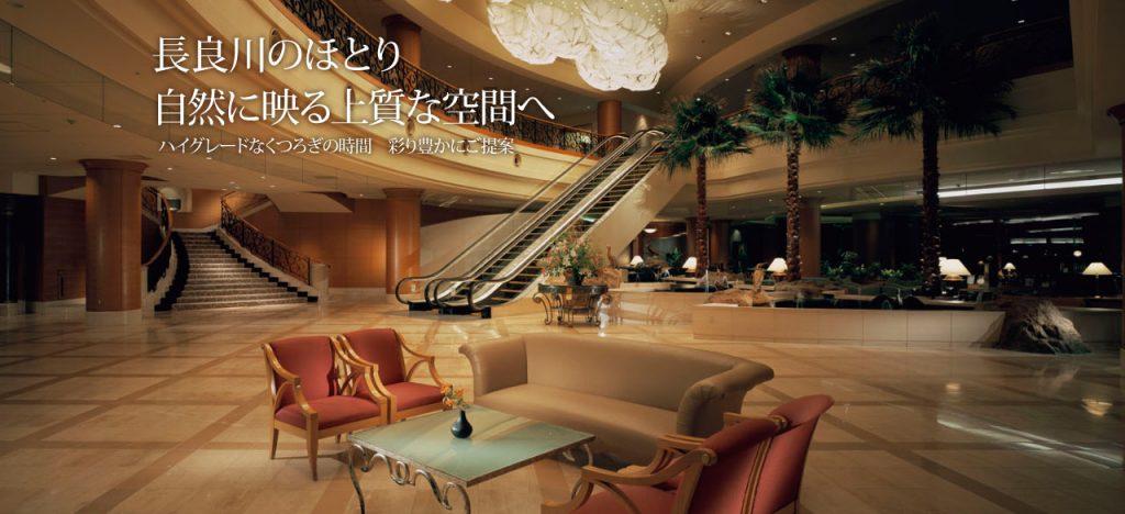 MIYAKO HOTEL GIFU NAGARAGAWA PIC3