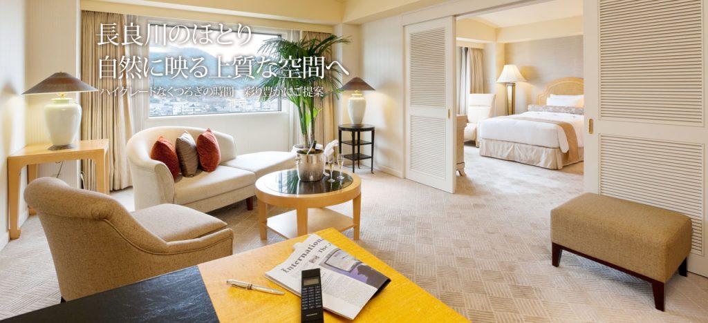 MIYAKO HOTEL GIFU NAGARAGAWA PIC2