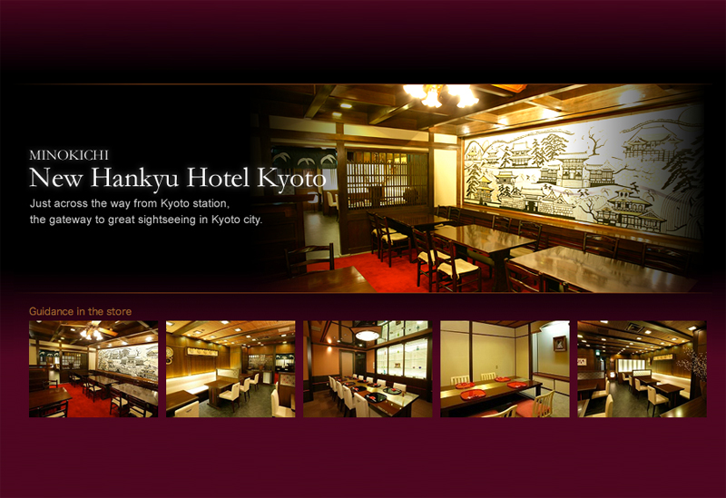 MINOKICHI New Hankyu Hotel Kyoto Location PIC1