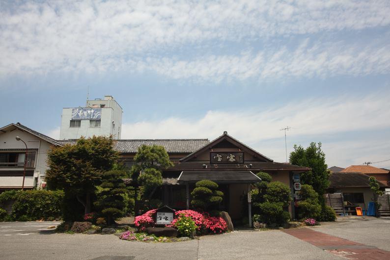 TAKARAYA. Japanese restaurant PIC2