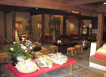 Hirokyukuzuhonpo (Sweetness) PIC3