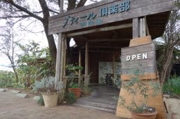 Putiel club Itokoku (Western food)