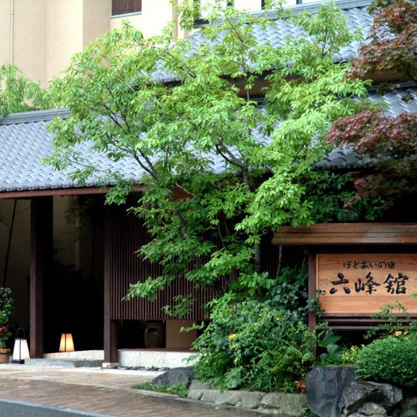Ryokan Roppokan PIC1