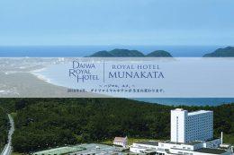 Royal Hotel Munakata