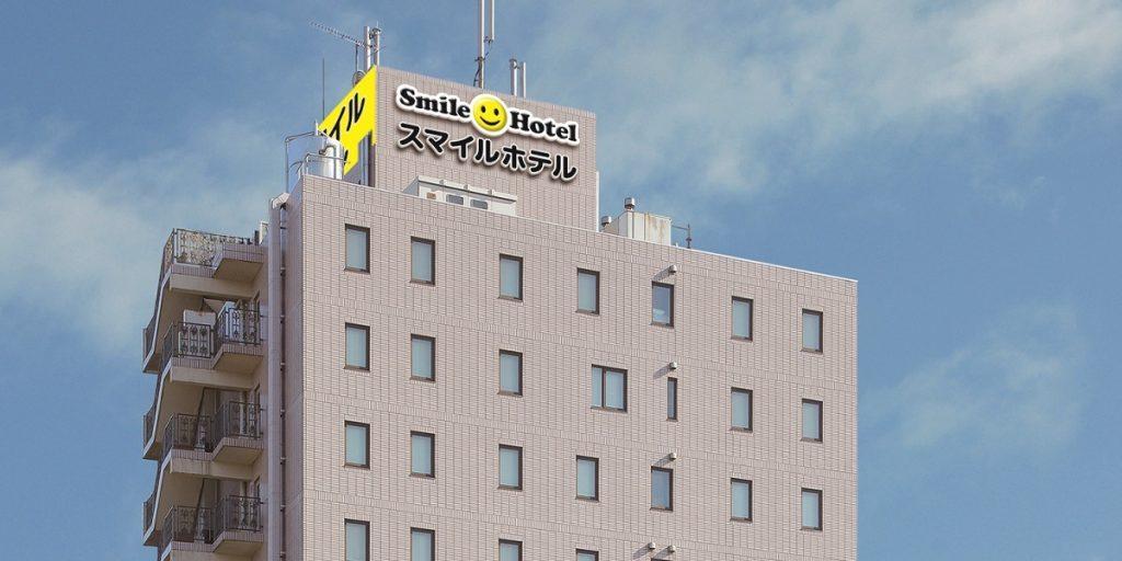Smile Hotel Fukuoka Okawa PIC1