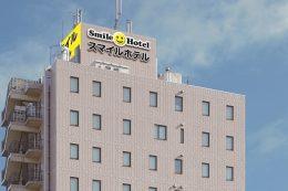 Smile Hotel Fukuoka Okawa