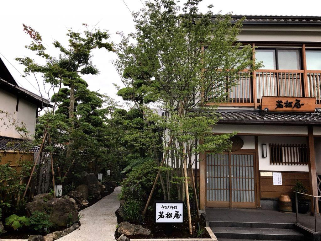 Wakamatsuya PIC1