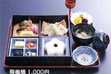 Matsushima Chaten PIC3