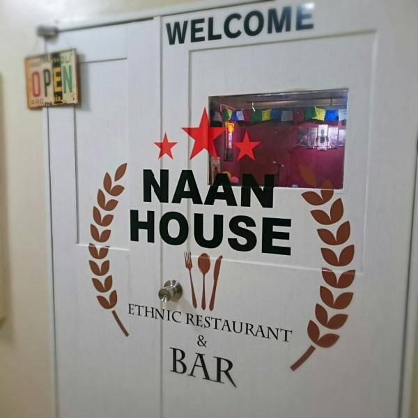 Naan House Ethnic Restaurant & Bar PIC1