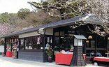 Matsushima Chaten
