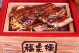 Fukusenso  (Eel Restaurant)