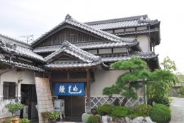 Hinodeya  (Eel Restaurant)