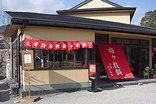 Furoshogetsu Main Store PIC1