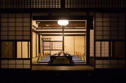 Shukeitei Dining