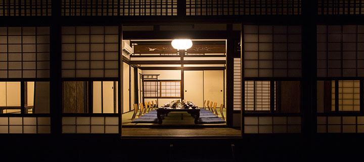 Shukeitei Dining PIC1