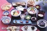 Matsushima Chaten PIC2
