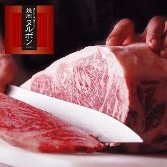 Neulbom Daimyo Kitchen PIC2