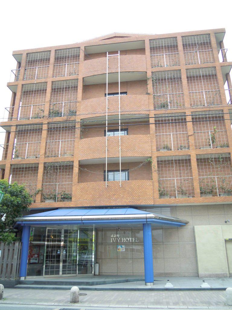 IVY Hotel Chikushino PIC1