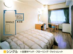 IVY Hotel Chikushino PIC2