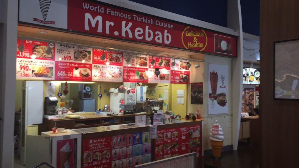 Mr.kebab PIC1
