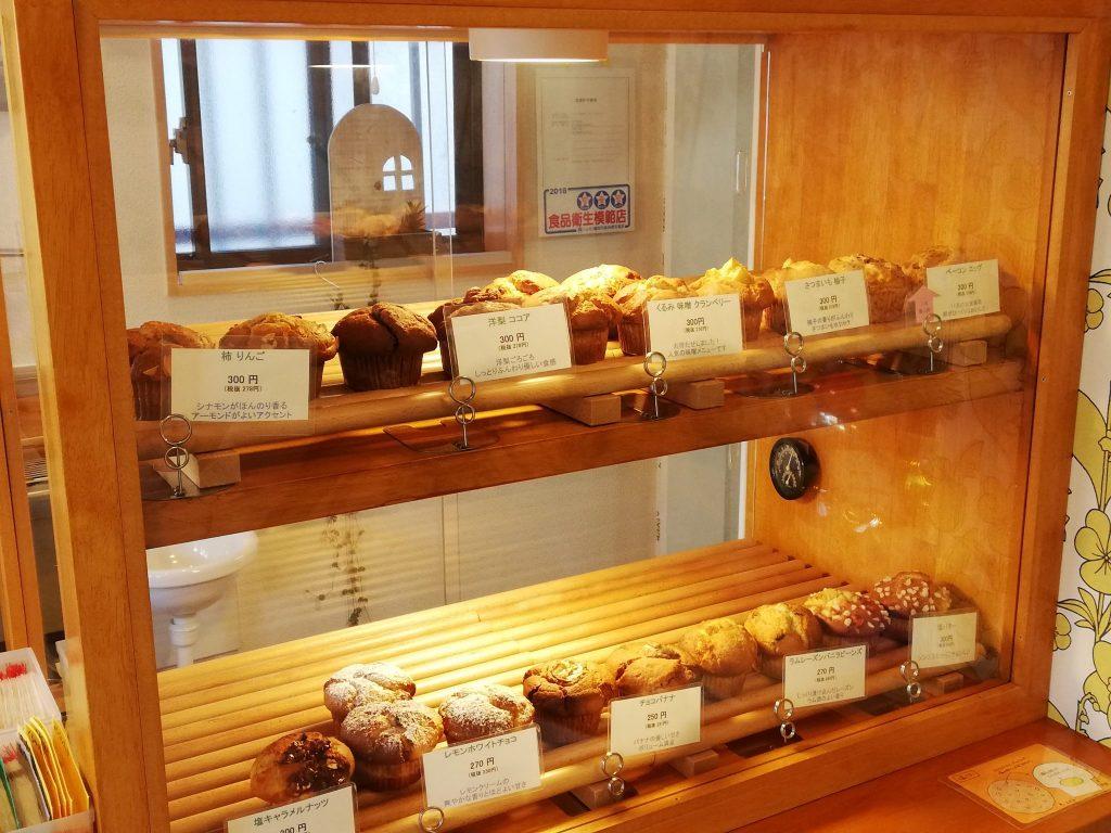 Muffin Yaketayo PIC2