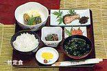 Taishokan PIC2