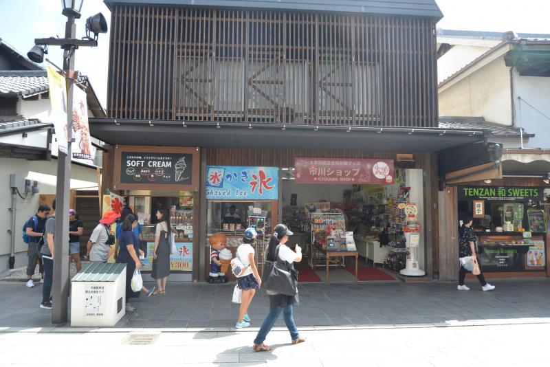 Ichikawa Shop PIC1