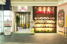 Pietro Canal City Store