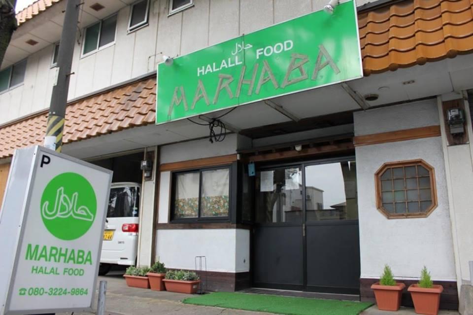 Marhaba Halal Food PIC1