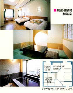 IVY Hotel Chikushino PIC4