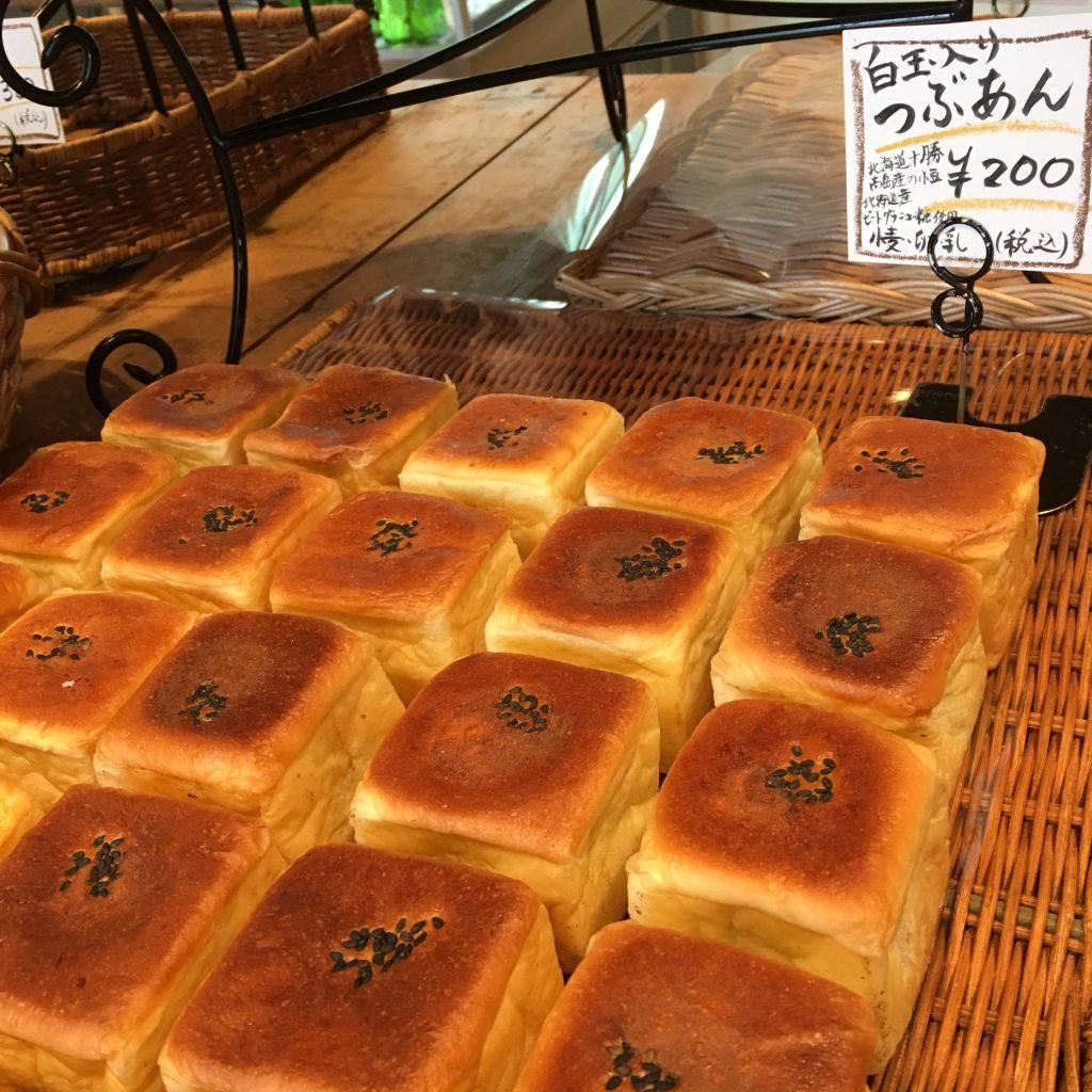 Hakataza Bakery PIC3
