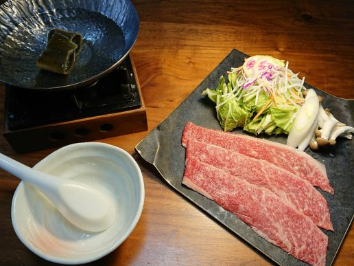 Yunosato Ikemori PIC1