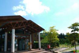 Yoshimine Koryukan / Yoshimine Yu Land Store Tateyama Co., Ltd.