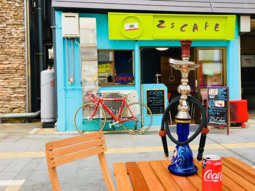 Z's Cafe – Halal BBQ PIC1