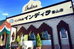 Indian cuisine, Indira Toyama store