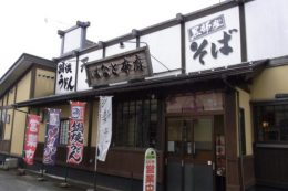 HANATO main store