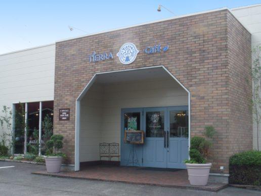 TIERRA Café PIC1