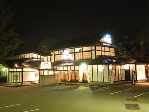 Kaisen Donya Kakinosho PIC1