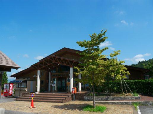 Yoshimine Koryukan / Yoshimine Yu Land Store Tateyama Co., Ltd. PIC2