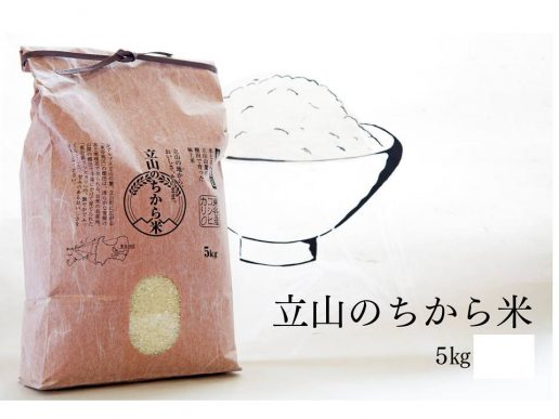 Yoshimine Koryukan / Yoshimine Yu Land Store Tateyama Co., Ltd. PIC3