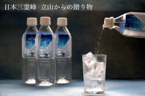 Yoshimine Koryukan / Yoshimine Yu Land Store Tateyama Co., Ltd. PIC5