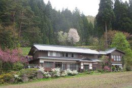 Minshuku Nakaya