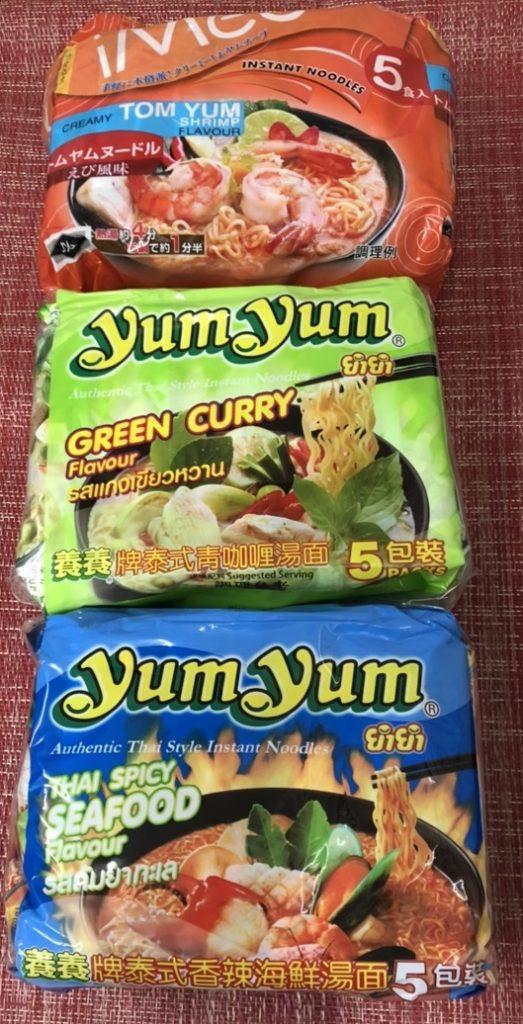 Gyōmu supermarket Uozu (OCEAN SYSTEM Corporation) PIC4