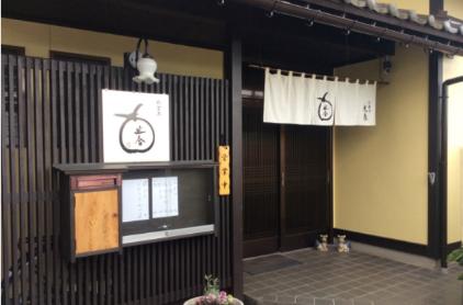 Mitsuharu PIC1